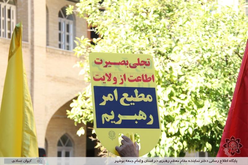 khabar181098 1